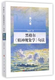 森林报全集(超值彩图版)/第一阅读