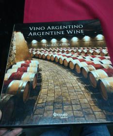 vino argentino argentine wine 阿根廷葡萄酒---8开硬精装带外盒