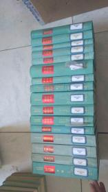 中国人民解放军历史资料丛书:八路军表册+参考资料2