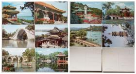颐和园明信片(10张).