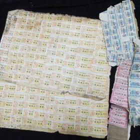 黑龙江省絮棉票。73年74年75年。(共计500张,)