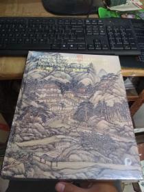 仰之弥高中国古代书画夜场2