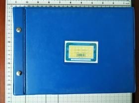 《明细分类账》(塑料硬皮空账本,横版)