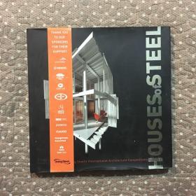 HOUSES OF STEEL(钢铁之家)12开