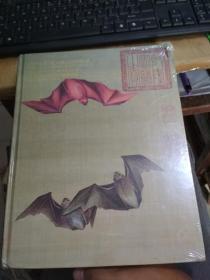 仰之弥高中国古代书画夜场3