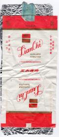 烟标商标类-----绥化卷烟厂