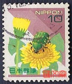 外国邮票-日本邮便【蜜蜂趴在黄色葵花上】好信销普通邮票