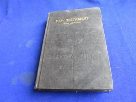 中华小字典【辞海编撰者汇集1936年版《辞海》的单字部分的古汉语字典】