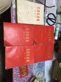 毛泽东选集全五册(红皮)
