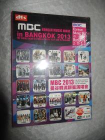 MBC 2013 曼谷韩流群星演唱会 / 韩国SM群星第三次世界巡回演唱会 东京站 dvd 两盒