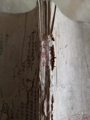 姘���35骞撮��冲�璇�<澶�濂宠�冲��>浣�缁�浠荤��,����.缂哄���锛���浜���缂哄������.