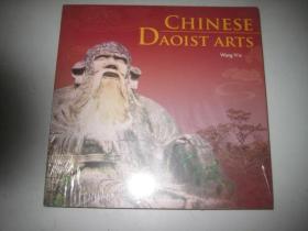 中国道教艺术 CHINESE  DAOIST  ARTS(英文)