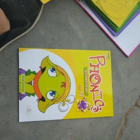 波波嘟美语初级课程 自然拼音(1-12册全(12本))(加天才学习计划书)加光碟25张见图