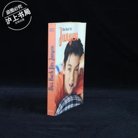Das Buch Für Jungen