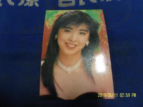 明信片  王祖贤   牡丹江市邮电局
