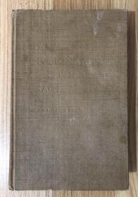 Harper Dictionary of Contemporary Usage 哈珀当代惯用法词典