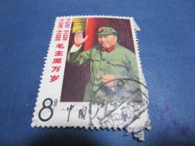 文2《毛主席万岁》天安门上接见红*兵(8分)(大招手)文革邮票-信销票