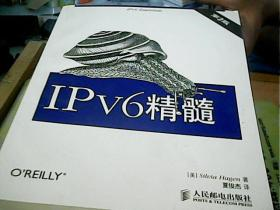 IPv6精髓【第2版