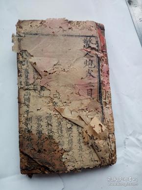 木刻,惊人炮卷二一厚本,有多个故事。