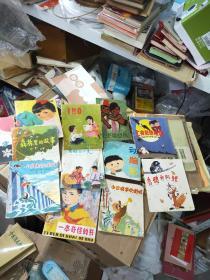 (彩色连环画)一本奇怪的书. 森林里的故事.雪孩子 等13册合售
