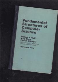 计算机科学的基本结构(英文版)