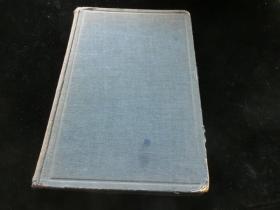 初等解析几何学(增订本) 昭和.12年初版初印