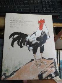 经典中国近现代书画