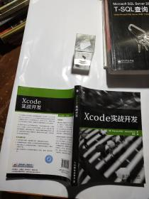 Xcode实战开发