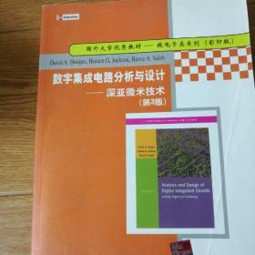 :深亚微米技术:第3版:In Deep Submicron Technology:Third Edition:Third Edition