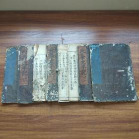 线装古籍   木刻本 《 北条太平记》  存8册    叙述日本南北朝时代的战乱故事    大字大开本