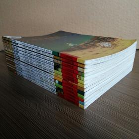 不一样的卡梅拉系列 全13册