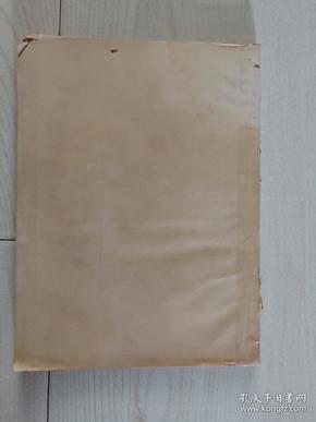 民国旧书,1940年出的《秋萍毛线刺绣编结法》,无封面封底,恒源祥顾问、民国编结大家冯秋萍编著