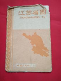 江苏省图(1958年出版、对开)