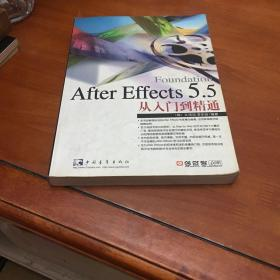 After Effects5.5从入门到精通