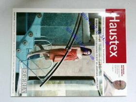 HAUSTEX 2010/06-07 德国家用纺织品床垫杂志