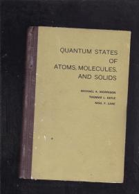 原子分子和固态的量子态 英文版