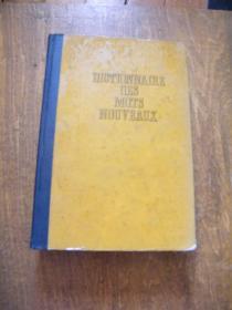 法语新词词典(大32开精装)