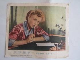 建国初期电影宣传画:少年鼓手——苏联高尔基艺术电影制片厂出品·长春电影制片厂配音复制·中国电影发行公司发行