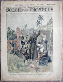 1893年10月8日法国原版老报纸《LILLUSTRE SOLEIL DU DIMANCHE》— 中国对基督徒的新一轮屠杀