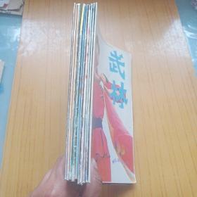 武林 1989年2.5.6.7.8.12.1992年1.6.1993年9.1997年12.共10本合售