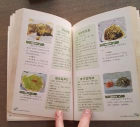中国人最喜欢的500道凉拌菜