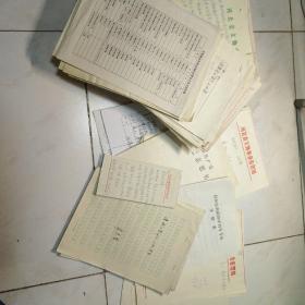 常素霞手稿(文物玉器鉴定专家、河北省民俗博物馆馆长)钢笔和圆珠笔写的