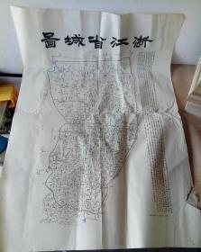 浙江省城图