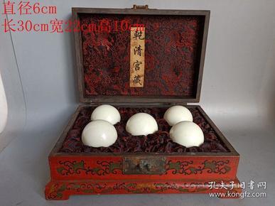 乡下收的清代漆器盒乾清宫夜明珠