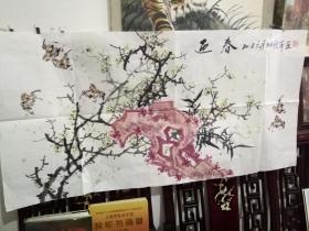 《迎春.梅》-中央电视台著名主持人倪萍的书画墨宝(有收藏者与倪萍及作品的合影照片,和中国美术家协会的原包装大信封 )真品珍藏。