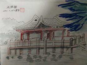中山陵的景点,流徽榭.