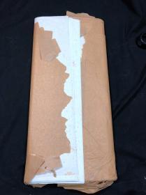 特甲竹棉四尺单宣 94张 约七十年代生产 品牌/具体生产年月不详