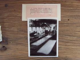 1963年,上海钢铁三厂,正在试扎一种可供化肥设备使用的耐酸不锈钢板