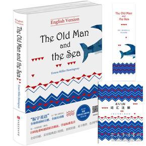 老人与海:英文精装本(全新修订升级版,附赠精美词汇注解手帐)