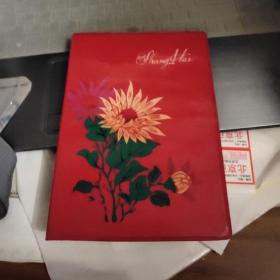 上海笔记本【红色塑料皮,估计七十年代笔记本】